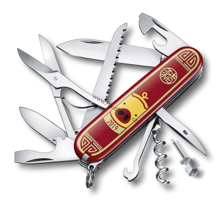 Victorinox Huntsman 2019 Limited